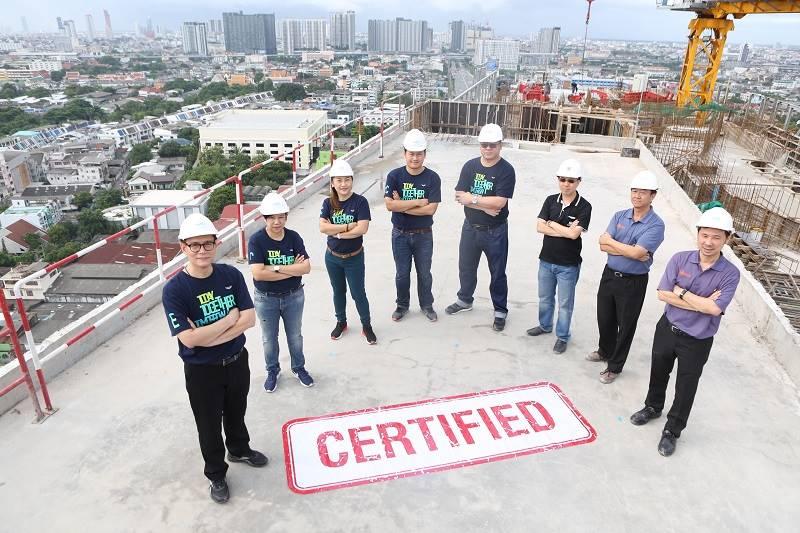ตรวจคุณภาพงานก่อสร้าง โครงการ ไอดีโอ ท่าพระ อินเตอร์เชนจ์ | Prop2Morrow บ้าน คอนโด ข่าวอสังหาฯ
