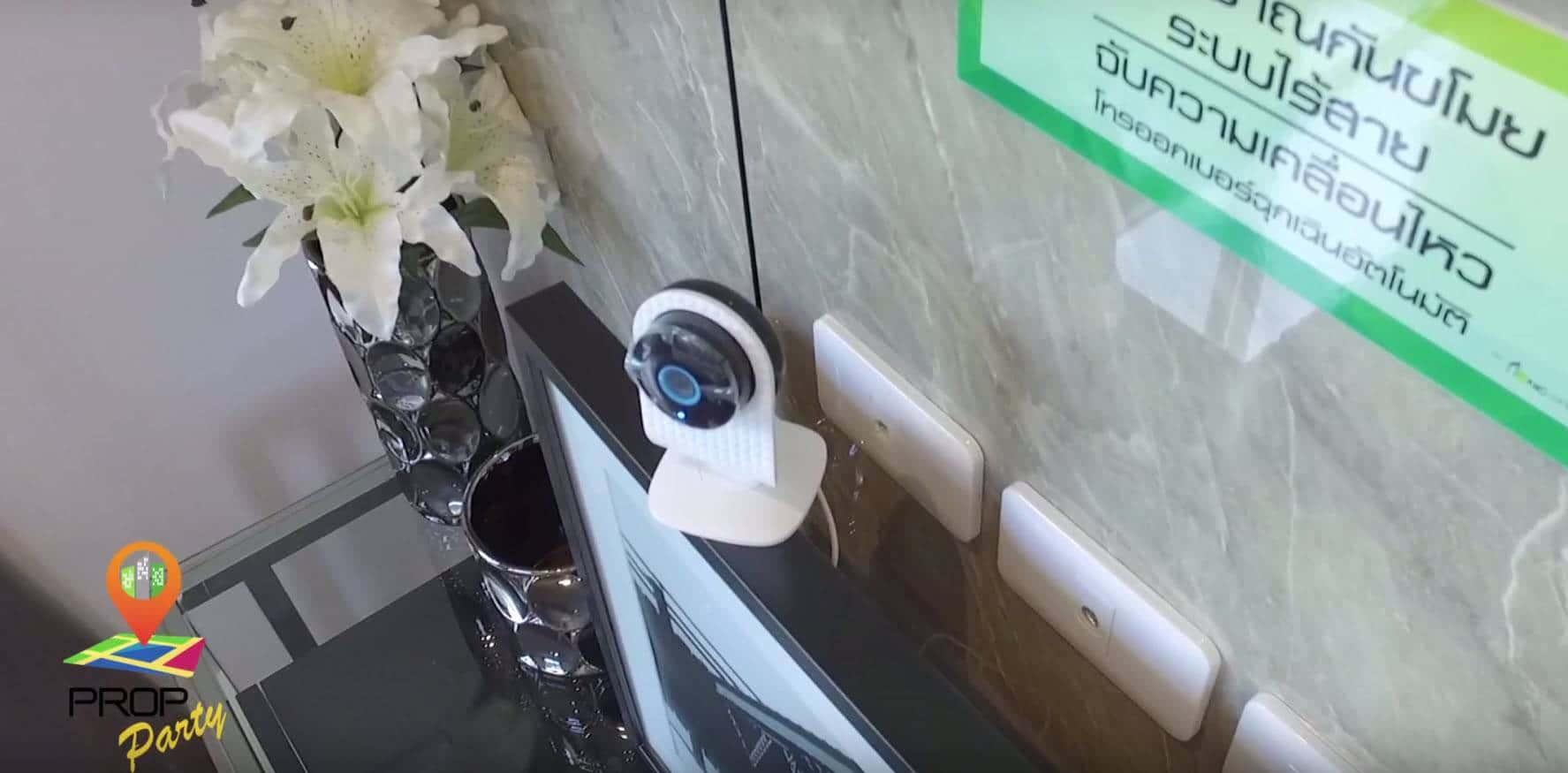 IOT ระบบ Smart Home ตอบโจทย์ไลฟ์สไตล์ของคนรุ่นใหม่ จาก NC Housing | Prop2Morrow บ้าน คอนโด ข่าวอสังหาฯ