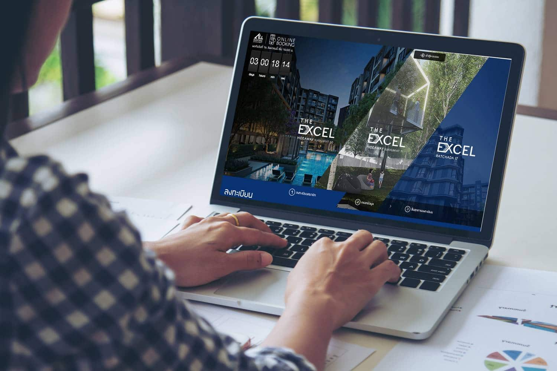 All inspire Online Booking จองก่อนใคร The Excel Condo 3 โครงการใหม่สุดฮอต | Prop2Morrow บ้าน คอนโด ข่าวอสังหาฯ
